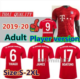 Quality player online shopping - Player version Bayern Munich home Soccer jersey Thailand quality JAMES LEWANDOWSKI MULLER KIMMICH HUMMELS Football shirts