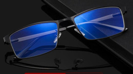 $enCountryForm.capitalKeyWord Australia - New type of anti-blue-light glasses for men and women radiation-proof mobile phone glasses, eye protection and anti-fatigue glasses