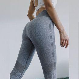 $enCountryForm.capitalKeyWord Australia - 2019 Sexy Women Yoga Pants Stripe Seamless Sport Leggings Female Gym Fitness Leggings Running Pants High Waist Sports Clothing