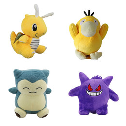 $enCountryForm.capitalKeyWord Australia - New Toy Snorlax Gengar Dragonite Psyduck Pikachu Soft Doll Plush Toy For Kids Christmas Halloween Best Gifts 15-18cm