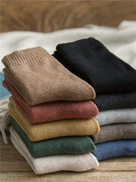 59641a08c4ac 2018 New Collection Winter Women Towel Terry Thick Warm Socks Sleeping  Wearing Daily Use Wholesale 5pairs lot Pack Sox