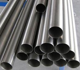 Alloy Piping Australia - titanium alloy pipe   titanium tube High quality esophageal stent medical grade titanium prices nitinol tube hot sale