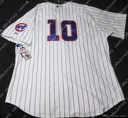 santo jersey NZ - Cheap wholesale RON SANTO PINSTRIPE JERSEY Stitched customize any number name MEN WOMEN YOUTH Vintage Jersey