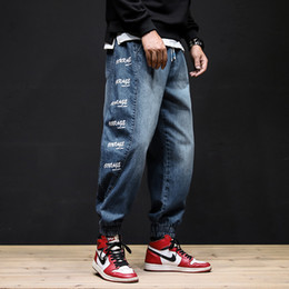 black cargo jeans for men NZ - FUGOISM Mens Jeans Oversize Side Letters Hip Hop Jeans Baggy Loose Harem Pants Streetwear Trousers Denim Joggers for Men