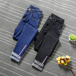 $enCountryForm.capitalKeyWord Australia - High Waist Jeans Woman Summer Elastic Thin Autumn Nine Part Pants Pencil Bound Feet Trousers