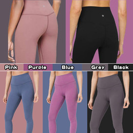 Wholesale Free shipping Yoga Pants LU-32 Solid Women yoga pants High Waist Sports Tights Workout sports Outfits Ladies Sports