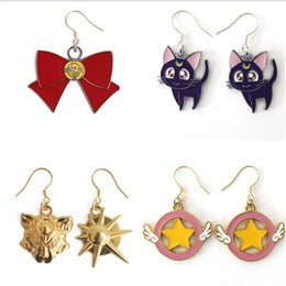 Costumes & Accessories Cartoon Anime Sailor Moon Cosplay Prop Accessories Earrings Creative Custom Alloy Cute Heart Shaped Earrings Holiday Gift