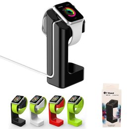 Apple green Accessories online shopping - E7 Charging Stand Bracket Holders for iWatch Series Desktop Dock Multiple Colors Charger Stations With Retail Package Smartwatch Accessories