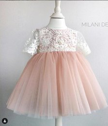 $enCountryForm.capitalKeyWord Australia - Lace Beaded Pearls Cheap 2019 African Flower Girl Dresses Short Sleeves Tulle Little Girl Wedding Dresses Cheap Pageant Communion Gowns