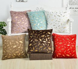 Seating Room SofaS Online Shopping