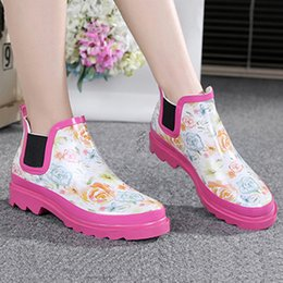 $enCountryForm.capitalKeyWord Australia - Hot Sale-Women Waterproof Fashion Jelly Girls Ladies Ankle Rubber Boots Summer Elastic Band Pink Flower Rainday Water Shoes Ink Painting