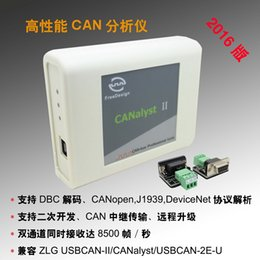 can analyzer Australia - CAN analyzer, USBCAN-2E-U, USB, CAN, USBCAN, CANopen, J1939, DBC parsing