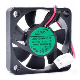 $enCountryForm.capitalKeyWord Australia - Original AD0405MX-G70 4cm 4010 40mm 40x40x10mm 5V 0.11A router monitoring DVR small cooling fan
