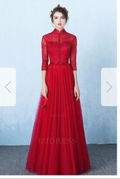 China A-Line Princess High Neck Floor-length Tulle Lace Prom DressW27 suppliers