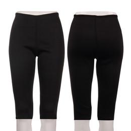 Yoga Pants Panties UK - Shapers Pants Women Slimming Body Shaper Tummy Control Panties Pant Stretch Neoprene Body Leggings Tight Shorts Black Gym Yoga #249231