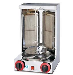 Deux brûleurs Sharwarma Machine Machine de donateur de donateurs de gabab 110v / 220V Accueil Shawarma Machine, Barbecue à gaz, Gas Gyros Grill, Poêle à gaz en Solde