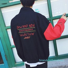 men fashion simple coat style NZ - Fashion-Jackets Men Stand Collar Patchwork Leisure Single Breasted Simple All-match Korean Style Daily Jacket Mens Trendy Ulzzang Coats