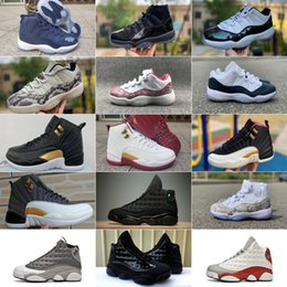 EmErald silk online shopping - New Basketball Shoes Fiba s Michigan Home Sneakerin Emerald Easter s Cap and Gown s Atmosphere Grey Mens Sport Sneakers