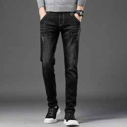 $enCountryForm.capitalKeyWord Australia - New men's old, cat whisk, washed feet jeans Korean version of the trend of fashion casual straight stretch trousers