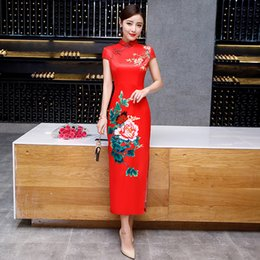 4a0d7446b Sexy Long Oversize Rayon Print Floral Handmade Button Silm Qipao Chinese  Traditional Women Dress Vintage Lady Sexy Cheongsam