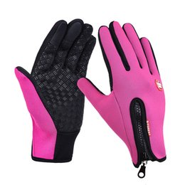 Wind Gloves Australia - Drop Shipping 7 Colors B-Forest Outdoor unsexy Full Finger Wind Gloves Polar Fleece Capacitive Touch Screen Gloves Sports Gloves
