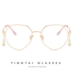 $enCountryForm.capitalKeyWord Australia - New Mesh Red Female Polygon Metal Glasses Frame Pendant Chain Glasses Frame Retro Flat Mirror Can Be Equipped with Myopia
