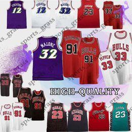 6d98f603d 23 Jersey Chicago NZ - Utah Karl 32 Malone Jerseys John 12 Stockton Chicago  23 MJ