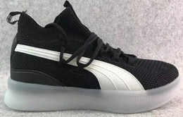 SneakerS driving online shopping - New Ocean Drive Clyde Court Disrupt Basketball Shoes for High quality Black White Grey Blue Mens trainers Training Sneakers Size