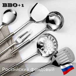 kitchen spatula sets Australia - 6pcs Kitchen Tools Utensil Stainless Steel Cooking Set Upscale Kitchenware Cookware Kitchen Accessories Spatula Spoon Colander T191008