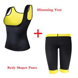 $enCountryForm.capitalKeyWord Australia - (vest+pant) Hot Neoprene Body Shaper Women's Waist Trainer Slimming Pants & Vest Super Stretch Super Lose Weight Control Pant T190627