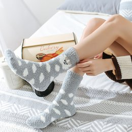 mechanics gifts Australia - High Quantity Cute Sheep Animal Socks for Women Girls Soft Cozy Home Slipper Stockings 2019 Autumn Winter Thick Warm Fuzzy Socks Gift M747F