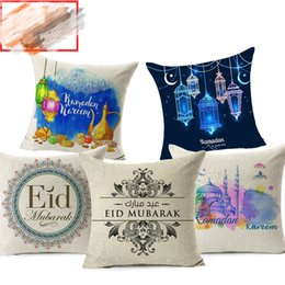cotton lantern UK - Ramadan Kareem Cushion Pillow Case EID MUBARAK Lantern Cotton Linen Gift Home Decorative Pillows Cover for Sofa Drop shipping