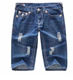 $enCountryForm.capitalKeyWord Australia - Religions Mens Shorts Fashion High Quality Short Pants Luxury Men Pants Summer Street Hip Hop Jeans Shorts True Light Blue Knickers