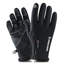 Chinese  Touch Screen Gloves Winter Full Finger Riding Non-slip Mountaineering Warm Waterproof Gloves Velvet Zipper Outdoor Windproof manufacturers