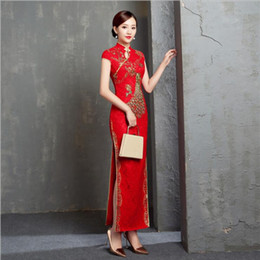 Wholesale red lace wedding qipao resale online - Red Chinese Traditional Wedding Short Sleeve Cheongsam Long Skirt Embroidered QiPao Lace Clothes East Asian Women s Evening Wear