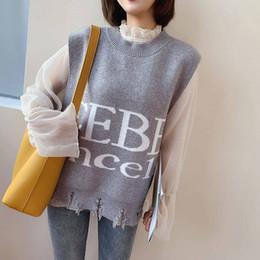 Korean yarn online shopping - Covering Yarn Women Sleeveless Pullover Fall Korean Style Casual Letters Asymmetrical Tassel Knitted Wool Sweater Vest T387