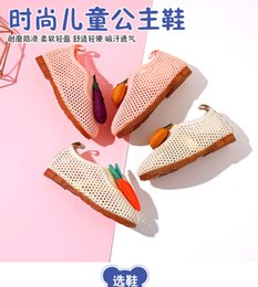 $enCountryForm.capitalKeyWord Australia - 2019 Girls sandals summer new children's cartoon netting shoes baby bovine muscle bottom non-skid shoes
