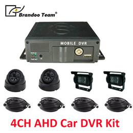 $enCountryForm.capitalKeyWord Australia - 4channel car dvr system AHD audio video recorder+2pcs inside camera+2pcs waterproof camera+4pcs 5M aviation cable,free shipping