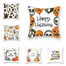 Wholesale Festival Decorative Cushion Covers Halloween Thanksgiving Day Pumpkin Print Pillow Case Polyester Soft Sofa Pillow Cover