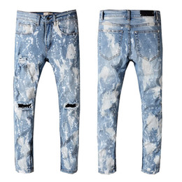 d79fdd4def48 Men jeans pants online shopping - Fear Of God Mens Distressed Ripped Biker Jeans  Slim Fit