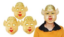 Pig Face Masks Australia - 2019 Hot sale direct deal Full face Children mask Cartoon mask Journey to the West pig Mask 20pcs lot