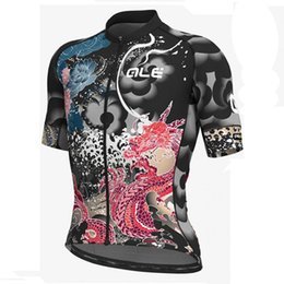 $enCountryForm.capitalKeyWord Australia - Tour de France Team ALE Cycling Clothing Summer Short sleeve mens Cycling Jersey Bike Shirts Ropa Ciclismo quick dry mtb bicycle sportswear