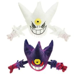 Wholesale ghost video game online – design Hot New Styles quot CM Haunter Ghost And Poison Type Gosuto Cuddly Gengar Plush Doll Anime Collectible Dolls Stuffed Gifts Soft Toys