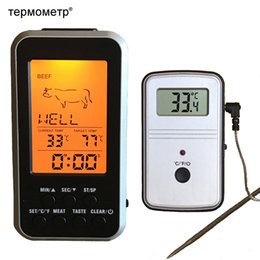 $enCountryForm.capitalKeyWord NZ - Digital Bbq Thermometer Wireless Kitchen Oven Food Cooking Grill Smoker Meat Thermometer With Probe And Timer Temperature Alarm T8190701