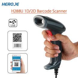 Code barCode reader online shopping - Heroje H288U QR Code Scanner USB Portable Handheld Wired Scanner D DataMatrix PDF417 Bar Code Reader Screen Payment QR Reader