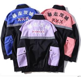 Full Zip Jacket Polyester Australia - Side Pockets 3M Reflective Windbreaker Track Jackets Streetwear Mens 2019 Hip Hop Full Zip Stripe Coats Fashion Male