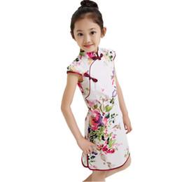 Wedding Vintage Dress Pattern UK - Summer Chinese Traditional Dress Vintage Floral Pattern Girls Dresses Cheongsam Wedding Party Costume Children Clothing 3-14Y