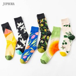 Colorful Mens Cotton Funny Socks Fashion Happy Sock Couple Flower And Bird Sketching Series Male Socks Youth Skateboard Sock Beautiful And Charming Men's Socks