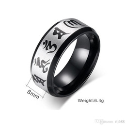 Hollow Fingers Australia - Stainless Steel Finger Rings for Men Fashion Simple Hollow Party Hip Pop Cool Charm Religion Rings Jewelry High Quality