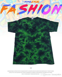 loose crew neck tshirt wholesale UK - Unisex Tshirts Crew Neck Short Sleeve Mens Tshirt Loose Relaxed Womens Clothing Wholesale Tie Dye Green